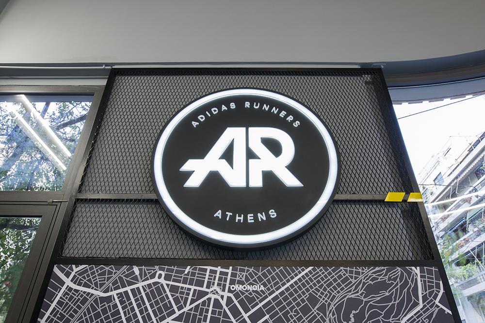 adidas Runbase Athens (9)